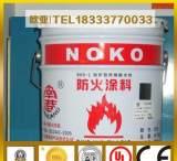批发供应防火漆 室外薄型钢结构防火涂料 优质防火涂料批发;
