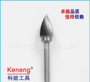 специализируется на производстве G1425M06 карбида вольфрама ротации напильник деревообрабатывающий вольфрам вольфрам оптовой голову ротации напильник