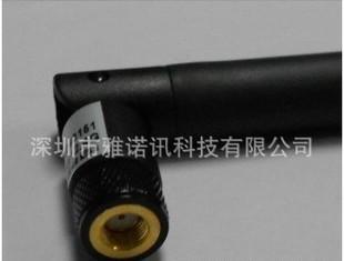 供应手机信号屏蔽器天线--11cm橡皮套天线(图);