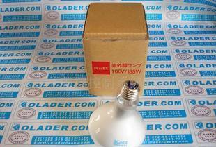 供应KETT红外线灯泡100V 185W;