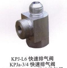 QY433 KPJ-L15 быстро выхлопной клапан