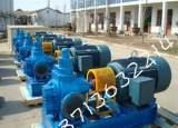 供应齿轮泵,传输泵,KCB型大流量齿轮泵,大流量输油泵;