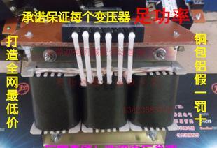 厂家直销干式三相变压器低频SG-20KVA三相隔离变压器新款;