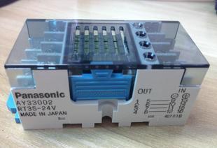 全新原装松下中间继电器AP5421F HL2-HP-12V-F 12VDC 焊脚式;