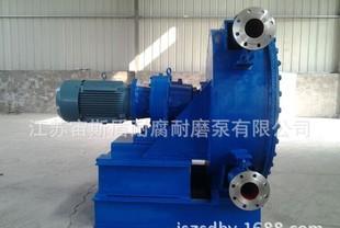 化工污染废渣泵、腐蚀性污泥废渣泵、RH型工业软管泵、生产厂家;