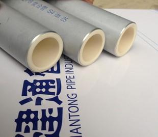 地暖管厂家直销爆款pert管 铝塑管;