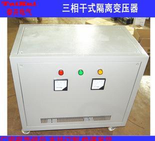 供40kva三相变压器/单相隔离整流变压器/铜芯 变比可按照要求生产;