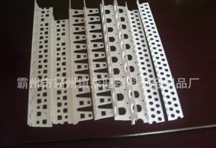 供应PVC塑料护角,可折弯护角,pvc异型材,墙体护角;