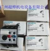 3UA59-2B 热过继电器;