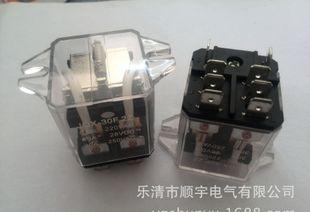 专业生产 低价销售 高品质国产JQX-30F 2Z 大功率继电器;