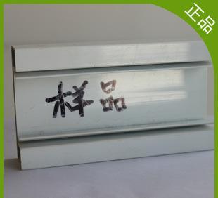 供应冰箱密封条 软硬结合 PVC共挤密封条 塑料异型材 卡槽;