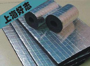 泡沫玻璃保温板 憎水岩棉保温制品橡塑保温 上海保温节能材料;