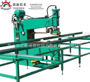 倉庫籠生産ライン設備空気圧列溶接機にシリンダー150KVA、アーム長1100MM +手動機