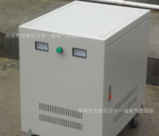 厂家供应三相四线隔离变压器380变220全铜15KW隔离变压器SG-15KVA;