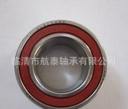 ACB35620024 محامل السيارات ضاغط المكيف DF0789 (101.008)