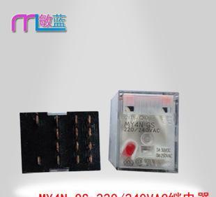 正品欧姆龙通用指示灯中间继电器MY4N-GS 220/240VAC四开四闭新款;