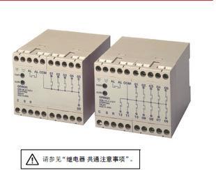 原装正品OMRON欧姆龙G9B-06 24VDC全新步进式继电器单元;