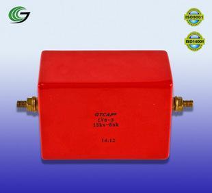 CV8-3 型 高压高频 云母电容器;