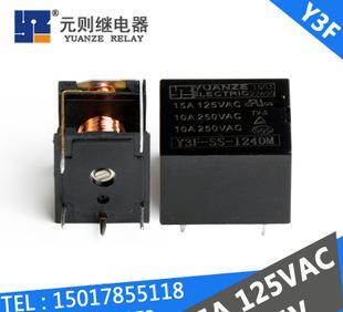 九阳豆浆机继电器接线图