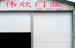 専門の卸売加工車庫ドア中空発泡シャッターアルミニウム合金のシャッター伟欣门业臨ク