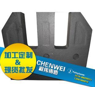 大型铸铁件加工商可定制非标消失模 球墨铸铁铸造毛坯零售批发;