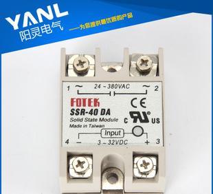 【爆款】直销 阳灵继电器新款特价 固态继电器SSR-40DA 量大从优;