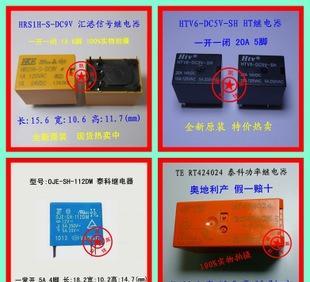 欧姆龙OMRON继电器 G6B-2214P-US-5VDC 两常开5A6脚正品现货热卖;