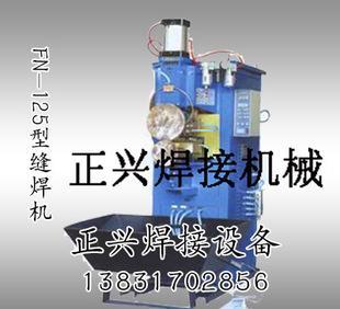 メーカーの直販溶接機、溶接機、溶接機、溶接機、歓迎着信。