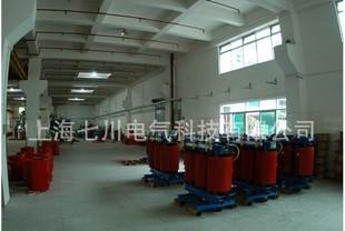 三相 干式 隔离变压器 SG-800KVA 0.5KVA-2500KVA可定制;