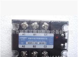 美格尔三相固态继电器MGR-3 032 38100Z 100A;