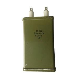 厂家批发定制油浸高压复合纸介电容器CH82 3000V 0.47VF电容器;