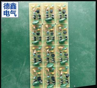 厂家热销 过欠压保护柔性线路板 高精密智能PCB电子线路板;