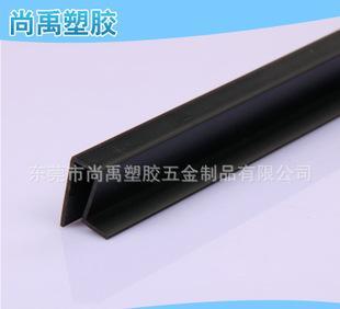 生产销售塑胶异型材鱼缸胶条 黑色包边塑胶条 PVC异型塑料胶条;