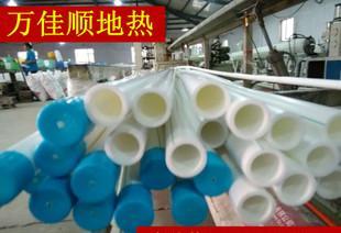 广东供热PPR管 PPR铝塑稳态管 精品国标管件 铝塑稳态PPR给水管;