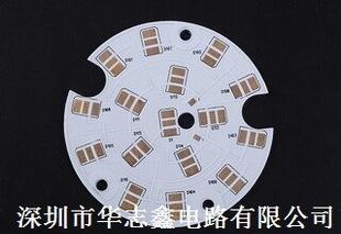 单面电路板厂家PCB线路板生产LED电路板加工深圳刚性电路板生产;