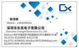 2015+深圳现货供应1S2638 IS2638原装进口RENESAS品牌 变容二极管;