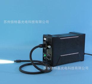 ULP-150S-D型单孔卤素冷光源 检查灯 光纤冷光源厂家 显微镜光源;