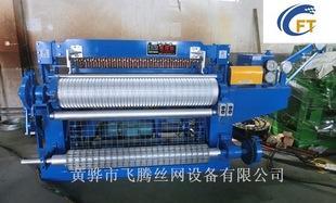 舞い上がるメーカー特恵溶接網列溶接機|トウモロコシ網機|全自動溶接網機