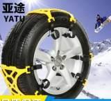 厂家直销 新款雪地汽车轮胎防滑链批发 牛筋耐磨车用轮胎防滑链;
