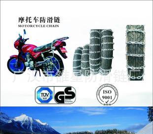 شبكة كاملة المبيعات 2012 سعر دراجة نارية سلسلة الجملة الصغيرة [دعم]