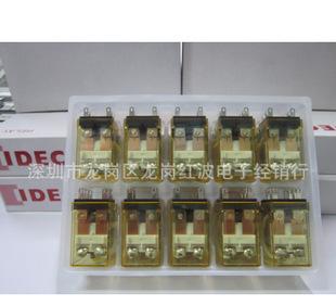 厂家直销供应大容量触点日本和泉小型中间继电器 原装进口继电器;