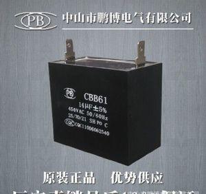 厂家现货供应云母电容器 优质云母CBB61电容器批发 14UF;