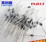 厂家直销普通整流二极管IN4007直插二极管1N4007;