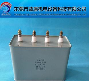 uv机电容功率15uf2000v油浸式uv电容器;