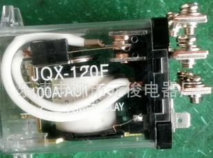 【厂家直销】JQX-120F 1Z 100A大功率继电器DC24V质保一年 银点;