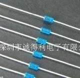 供应双向触发二极管DB3 DB4;