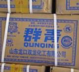 热销 群青氧化铁黄 铁蓝 等多种 耐碱耐高温群青无机颜料;