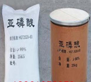 【亚磷酸】销售无机酸亚磷酸济南库现货含量99%13598-36-2;