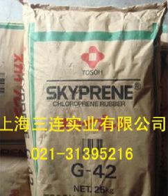 天然橡胶(NR)丁苯橡胶(SBR)氯丁橡胶(CR)