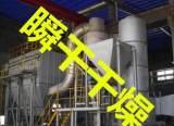强烈推荐食品专用XSG旋转闪蒸 干燥机 闪蒸烘干机 干燥设备;